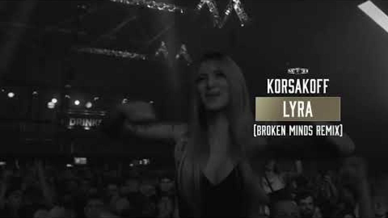 Korsakoff - Lyra (Broken Minds Remix)